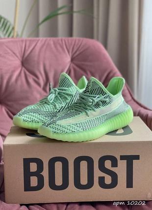 Adidas yeezy boost 350🆕шикарные женские кроссовки🆕салатовые адидас🆕жіночі кросівки🆕весну