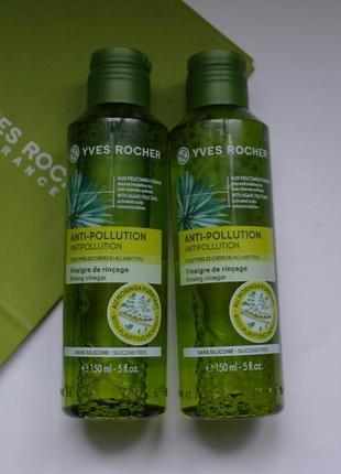Уксус для блеска волос детокс и восстановление  ив роше yves rocher