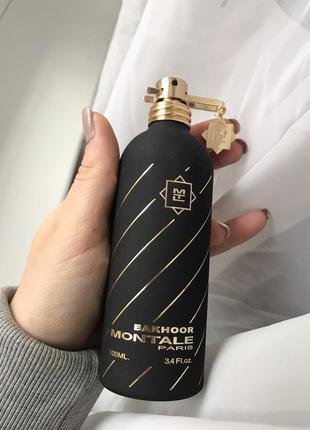 Montale bakhoor парфюмированная вода можно обмен