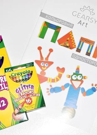 Crayola лучший набор для вашего ребенка 3в 1,карандаши,восковый мел с блестками