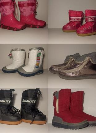 Обувь для детей и взрослых