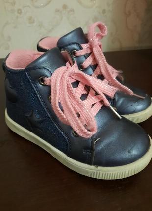 Демисезонные ботиночки тм lapsi