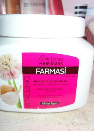 Маска для волос с экстрактом чеснока, farmasi 500 мл