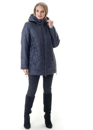 Куртка женская большие размеры 52-70