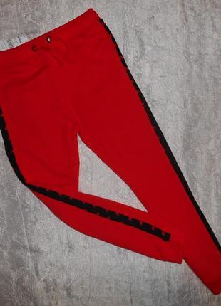 Спортивні штани спортивные штаны брюки джогеры