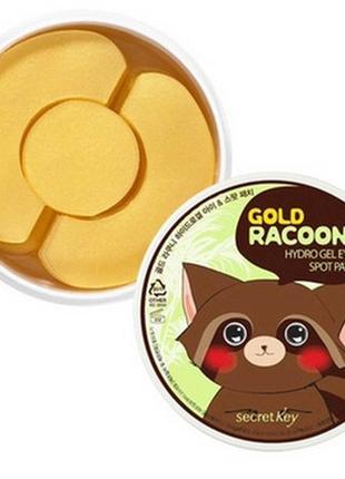 Гидрогелевые патчи для кожи вокруг глаз с золотом secret key gold racoony hydrogel, 90 шт