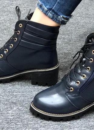 Синие ботинки на устойчивом каблуке