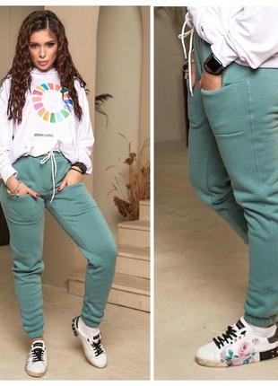 Джоггеры женские спортивные штаны с начесом на флисе утепленные батал брюки