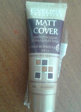 Матирующий тональный крем matt cover
