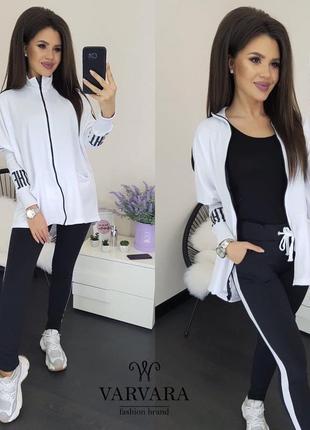 Стильный спорт костюм батал, длинная кофта и леггенсы, белый+черный