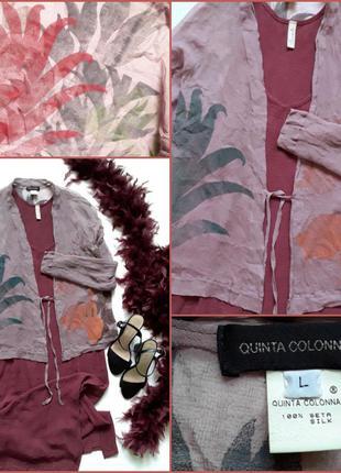 Дизайнерская шелковая  рубашка-накидка  от quintana colonna