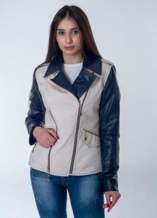 Стильная куртка еко кожа весна 2021