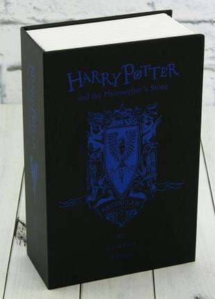 Шкатулка-сейф схованка в виде книги гарри поттер когтевран хлгвардс + подарок