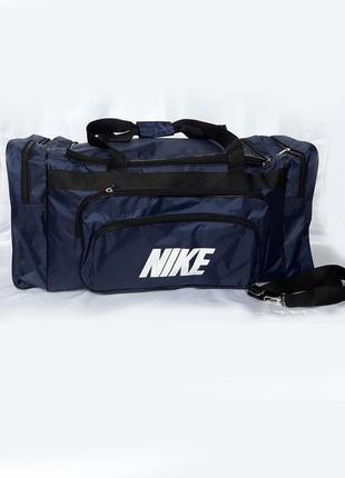 Дорожные сумки через плечо