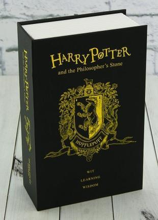 Шкатулка-сейф с ключами в виде книги гарри поттер пуффендуй +подарок