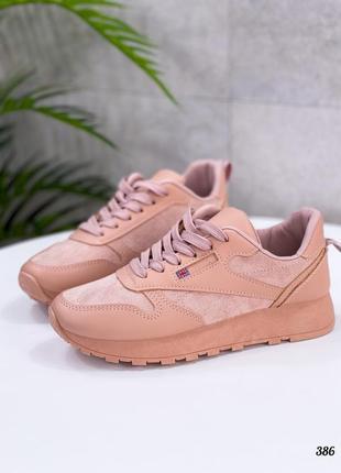 ❤купить женские шикарные  кроссовки ❤