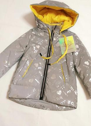 Детская курточка tiktok на девочку из светоотражающей ткани