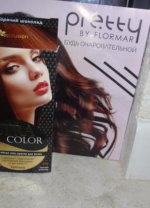 """Гель-краска для волос ultra color """"горячий шоколад"""" от farmasi (ecofusion)"""