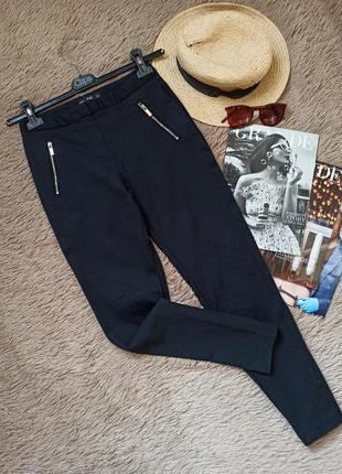 Красивые чёрные брюки лосины с молниями/штаны