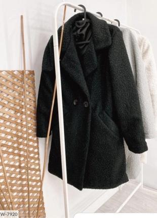 Пальто 🔥🔥🔥