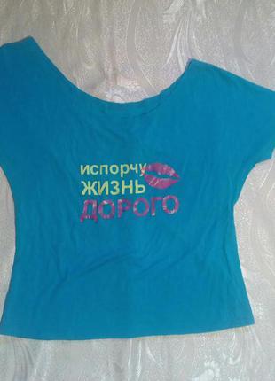 Шара! футболка летняя на одно плечо с надписью
