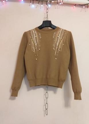 🔥 распродажа кофта свитер с пайетками и жемчугом