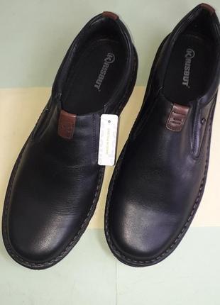 Туфли кожа польша на высокий подъем стелька - ортопед