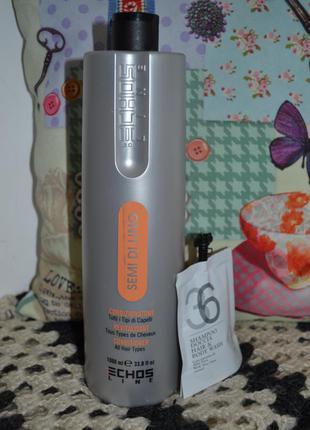 Набор бальзам для волосся echosline з екстрактом насіння льону + пробник