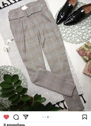 Класні штани