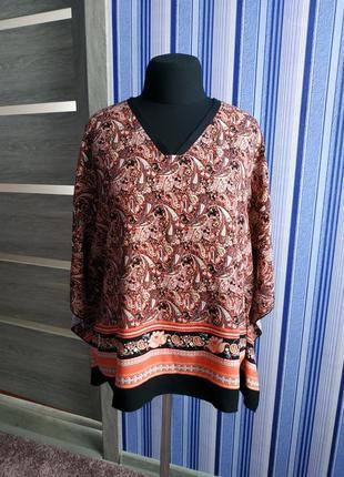 Легкая яркая блуза летняя накидка в принт огурцы