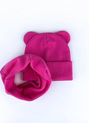 Набор комплект шапка и хомут двойной рубчик с ушками мишки🐻🔝