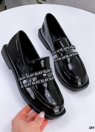 Лаковые классические туфли квадратный носок