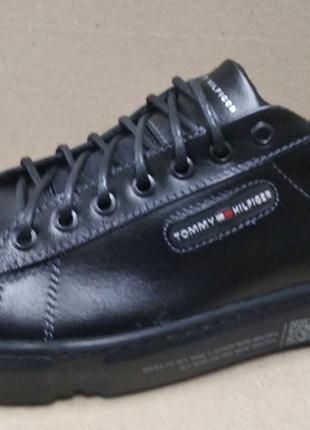 Мужские кроссовки туфли большого размера 46-50р.