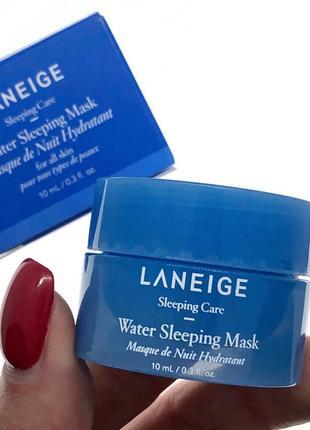Ночная маска для лица laneige - water sleeping mask