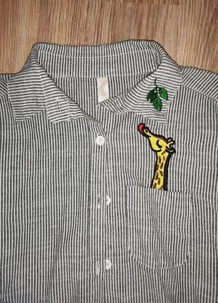 Рубашка серая в полосочку с вышивкой
