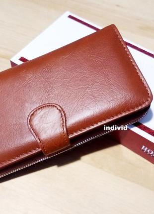 Большой женский кожаный кошелек. кожаное женское портмоне imperial. коричневый бумажник