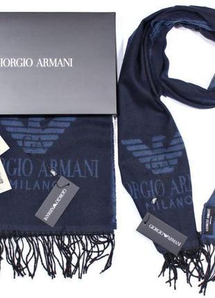 Sale шарф бренд