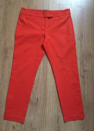 Супер брюки