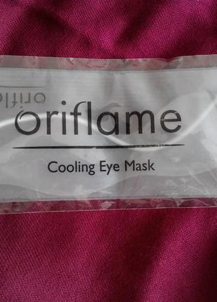 Охлаждающая гелевая маска  от oriflame