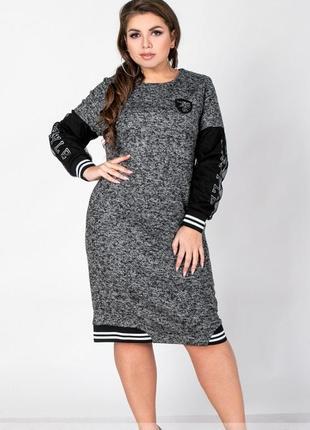 Повседневное приталенное платье из плотного трикотажа букле+бесплатная доставка