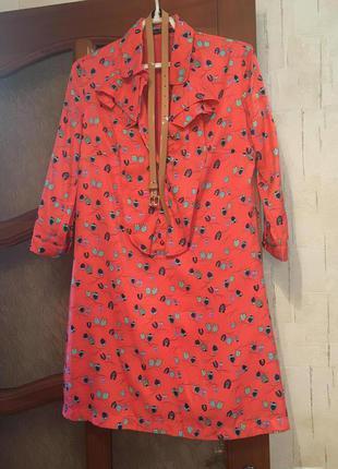 Яркое платьице с поясом kira plastinina