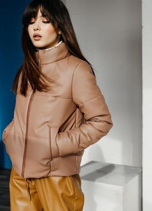 Куртка 3 цвета🔝