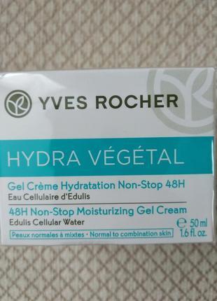 Крем hydra vegetal 50мл