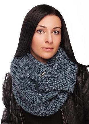Полушерстяной,демисезонный крупной вязки снуд,шарф,капор,хомут теплый,воздушный.