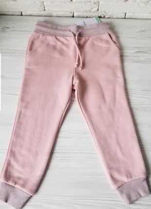 Lefties утепленные модные штаны