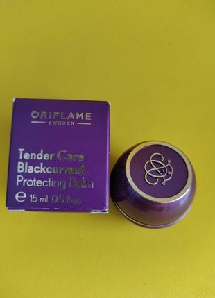 Спеціальний пом'якшуючий засіб tender care з ароматом чорної смородини