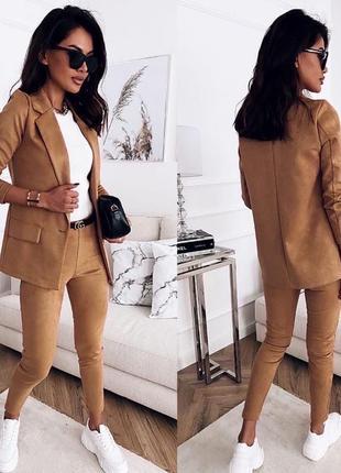 Костюм женский брючный со штанами с пиджаком