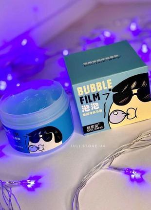 Кислородно-пенная маска для очищения лица bisutang bubble film🥳