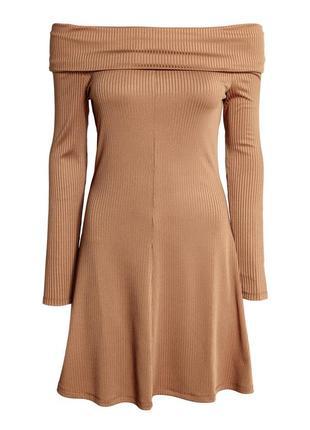 Бежевое платье h&m с открытыми плечами