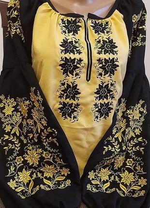 Сорочка вишита (жіноча, вишиванка)
